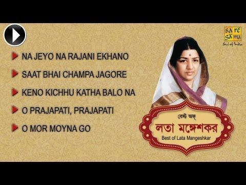 Best Of Lata Mangeshkar | Na Jeyo Na Rajani Ekhono Baki | Bengali Song Jukebox video