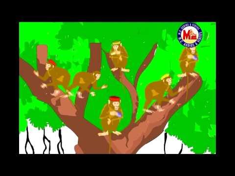 The Hat Seller And The Monkeys (ഒരു തൊപ്പിക്കച്ചവടക്കാരൻറെ ബുദ്ധി) video