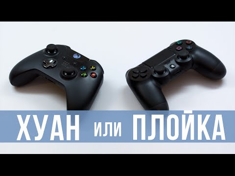 XBOX One или PS4 ??!!