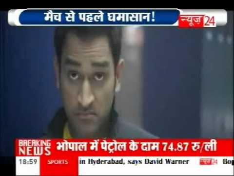 01 March 13-PepsiCo new ad with Unmukt Chand and Dhoni-News24-07.00pm-03.04min