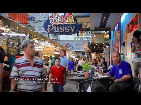 PATPONG / BANGKOK 2012