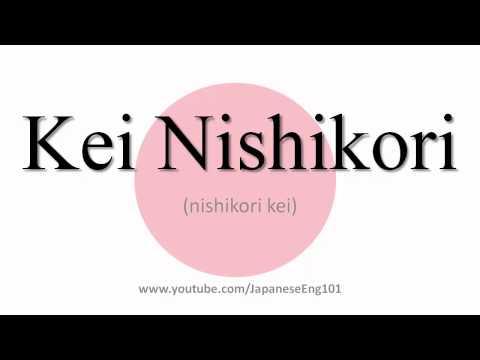 How to Pronounce Kei Nishikori
