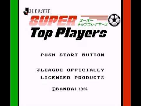 Datach - J League Super Top Players (J)