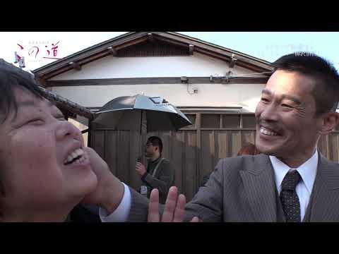 メイキング映像#8「ムードメーカー柳沢慎吾」