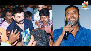 Bogan team enjoys Success Celebration with Fans in Kamala Theatre