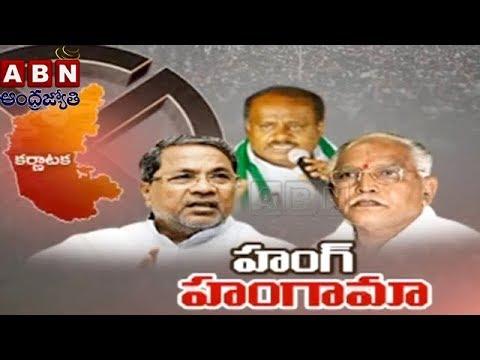 Karnataka election's 72.13% voter Turnout Highest Since 1952 Assembly polls | ABN Telugu