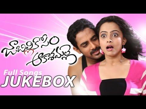Jabilli Kosam Aakashamalle Movie || Full Songs Jukebox || Sri...