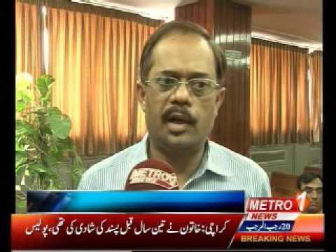 Reported by Nadeem Saddiqui