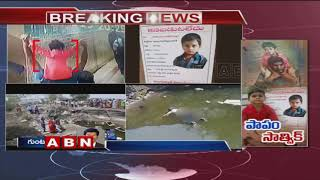7 Years Old Boy Slayed by Unknowns in Guntur District