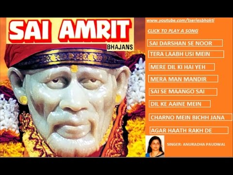 Sai Amrit Sai Bhajans By Anuradha Paudwal Full Audio Song Juke...