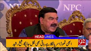 Headlines 03:00 PM - 19 August 2017 - 92NewsHDPlus