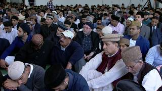 Eid-ul-Adha Sermon: 2nd September 2017