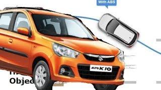 Maruti Suzuki alto k10 2019 safety update