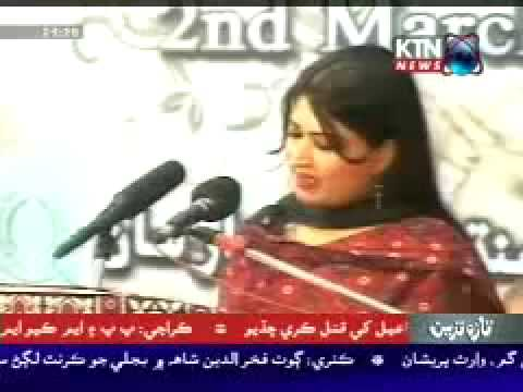 Minister For Culture Madam Susai Palijo Tribute To Our Philosophir Poet Shaikh Ayaz.rm video