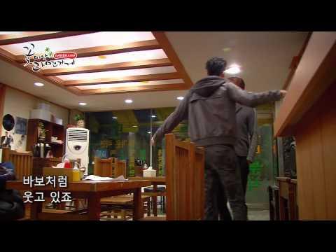 차치수 스토리 (정일우 너란사람 뮤비) , Chisoo's Story (Jung, Il Woo)