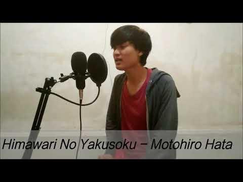 Ost Stand By Me Doraemon (Motohiro Hata-Himawari No Yakusoku)