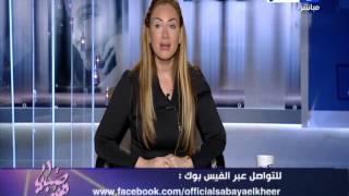 صبايا الخير - ريهام سعيد : اتقبل كل الأنتقادات على صفحة صبايا الخير على الفيس بوك .