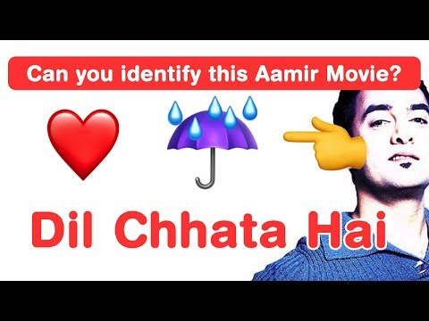 Aamir Khan Emoji Challenge! Can You Guess His Bollywood Movies?