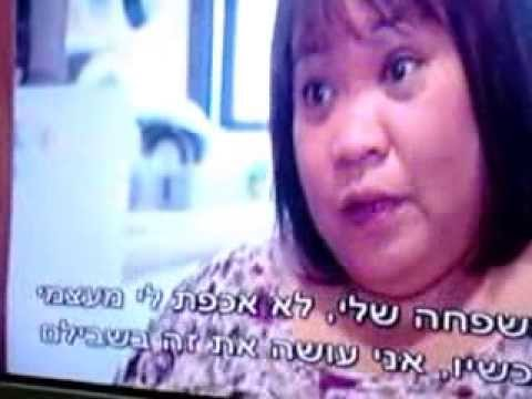 Filipina (Osang)...X Factor Israel contender...featured on Guy Pines Show