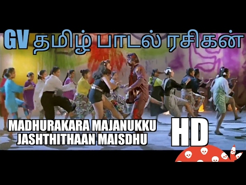 Masthu Masthu -tamil Gana Song Only On Tamil Music video