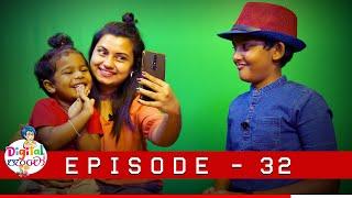 Neth FM - Digital  - Episode 32