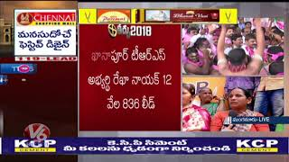 Public Response Over Leading Of TRS Party In Telangana Election Results 2018 | Mangamuru