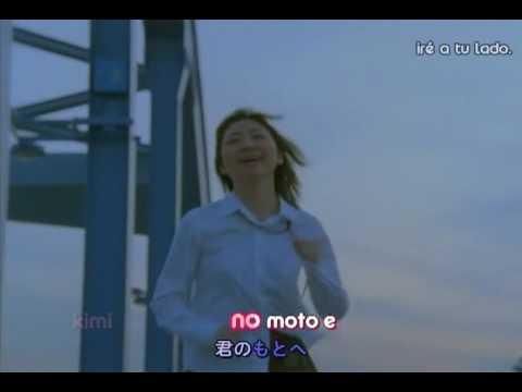 Maaya Sakamoto - Mameshiba