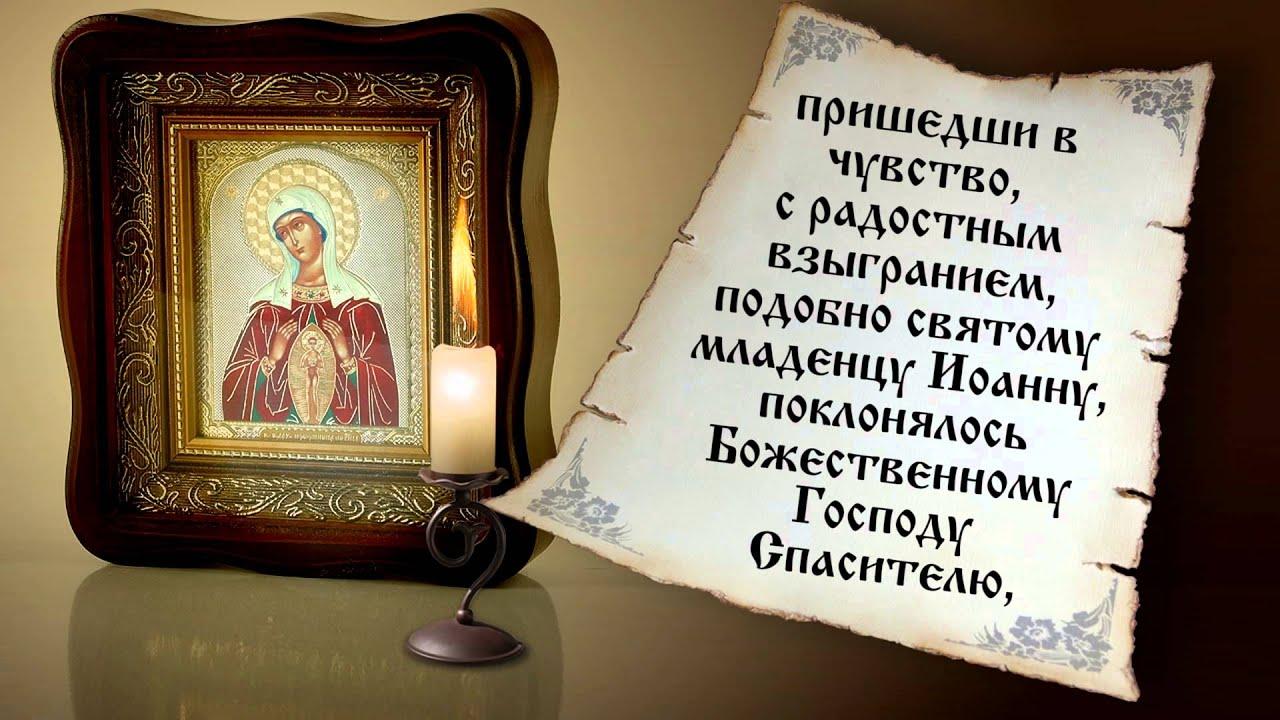 Молитва о благополучном разрешении дела