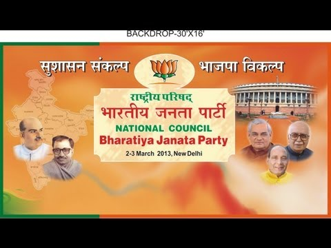 Live : Day-2, Session Ii : Bjp National Council Meeting - March 2013, Talkatora Stadium, New Delhi video