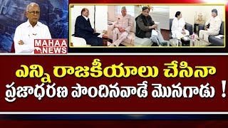 IVR Analysis on CM Chandrababu Naidu Meeting With Opposition Parties in Delhi  #2