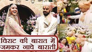 Download Lagu Virat Kohli - Anushka Sharma Wedding: Watch here Barat Dance | FilmiBeat Gratis STAFABAND