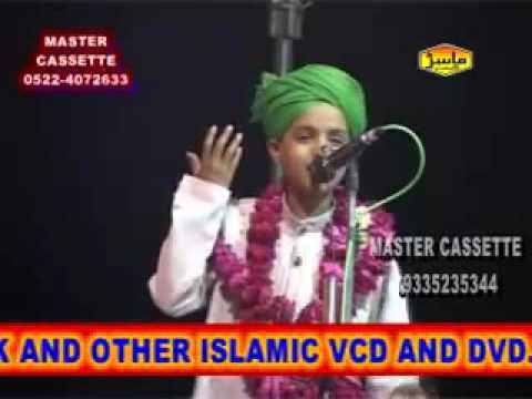 Saif Raza Kanpuri Naat-Ya rabbi salli wa sallim daiman | Evergreen Naat Video | Bismillah