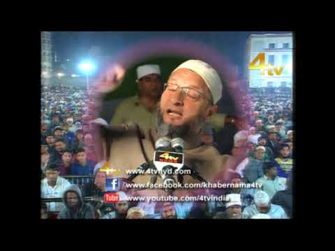 Asaduddin Owaisi Addressing Milad-un-Nabi Jalsa at Darussalam Hyderabad 2017