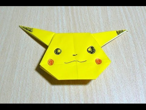 ศิลปะการพับกระดาษ Pikachu