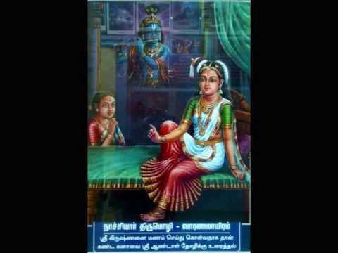 Vaaranam Aayiram Paasuram video