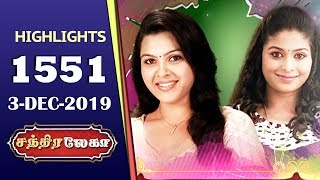 CHANDRALEKHA Serial Highlights | Episode 1551 | 3rd Dec 2019