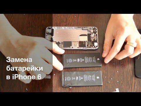 Как заменить батарею на е380