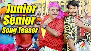Bulbul - Junior Senior First Look Video In HD | Bul Bul Movie | Darshan,Ambarish,Rachita Ram