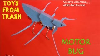 MOTOR BUG - TAMIL - 10MB.avi