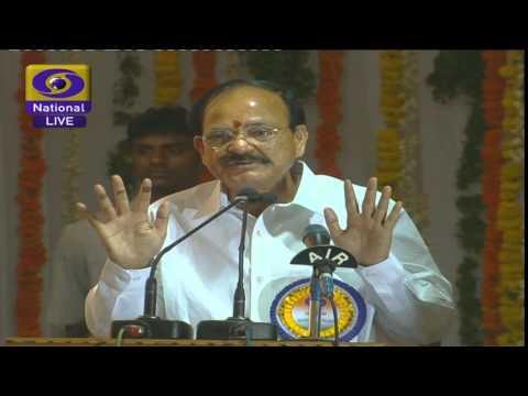 Dedication of DD Saptagiri, Vijayawada, to the people of Andhra Pradesh by Prasar Bharati