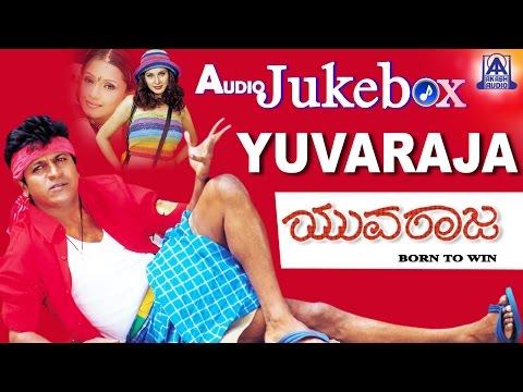 Yuvaraja I Kannada Film Audio Juke Box I Shivaraj Kumar, Bhavana Pani I Akash Audio