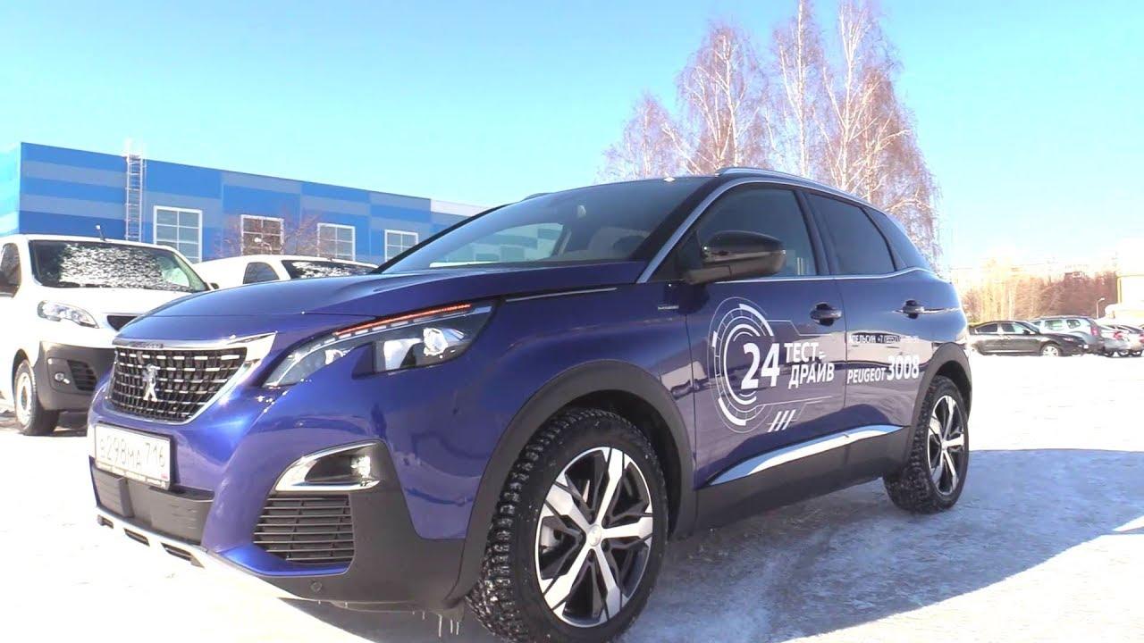 2019 Peugeot 3008 2.0 BlueHDi GT Line. Обзор (интерьер, экстерьер, двигатель).