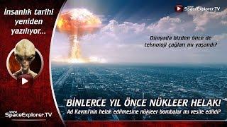 15 bin yıl önce nükleer savaşlar bile yaşanıyordu: Göbeklitepe de Süleymancıları doğruladı