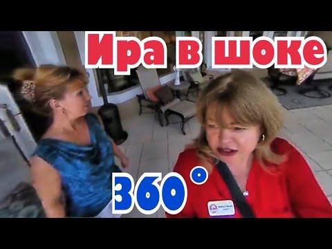 (1218) Америка  ВАУ! ТАКОГО ДОМА МЫ ЕЩЁ НЕ ВИДЕЛИ!!! ФОРМАТ 360 Natalya Falcone