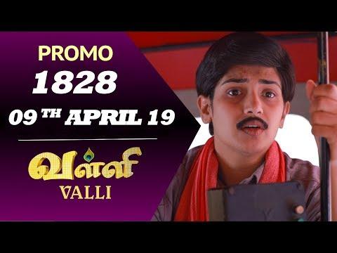 Valli Promo 09-04-2019 Sun Tv Serial Online