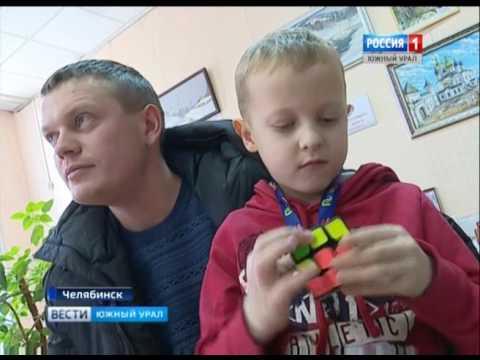 Чемпионат по спидкубингу в Челябинске