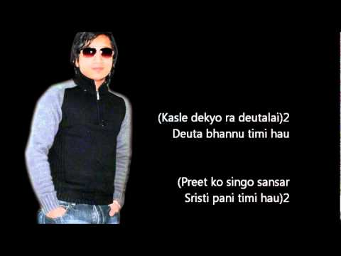 Timi Binako Jiwana Karaoke with Lyrics