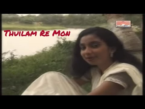 thuilam re mon-shreya ghoshal