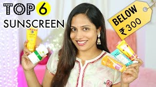 Best Sunscreen Lotion? My Top 6 Under ₹300 | ShrutiArjunAnand