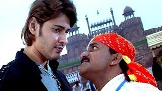 Download Song Mahesh Babu Slapping Venu Madhav Comedy Scene     Athidi Movie    Mahesh Babu    Amrita Rao Free StafaMp3